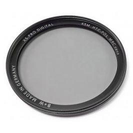 B+W filtr Polarizační cirkulární KSM XS-Pro HTC Digital MRC nano 43 mm