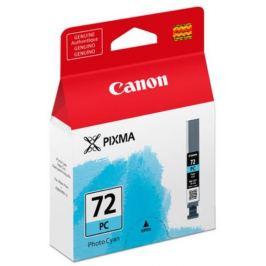 CANON Náplň PGI-72PC