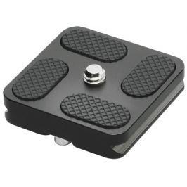 CULLMANN MUNDO MX482 upínací deska 40mm