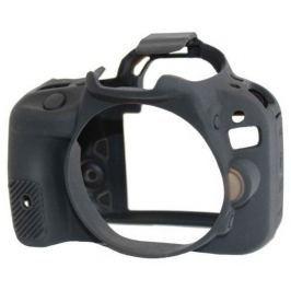 EASYCOVER silikonové pouzdro pro Canon EOS 100D