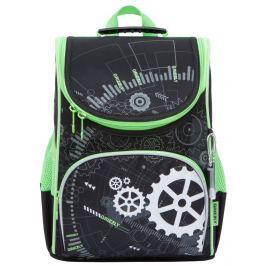 Grizzly Školní batoh RA 872-2
