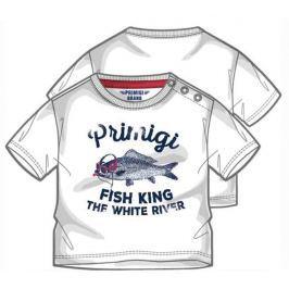Primigi Chlapecké tričko s rybou - bílé