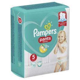 Pampers Kalhotkove plenky Carry Pack S5 22ks