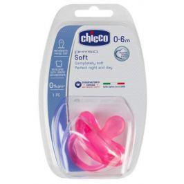 Šidítko Physio Soft celosilikónové, 0-6m+, růžové