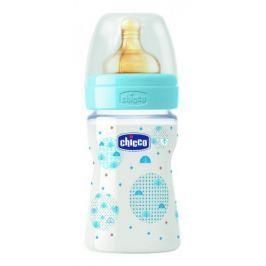 Láhev bez BPA Well-Being kaučukový dudlík normální 150ml, modrá