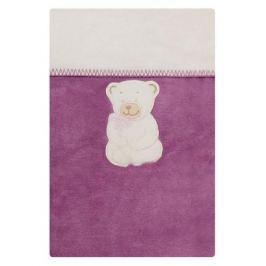 Dětská deka Womar 75x100 fialová