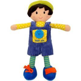 Panenka chlapeček Baby Mix Artur